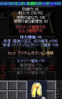 f0109674_0113460.jpg