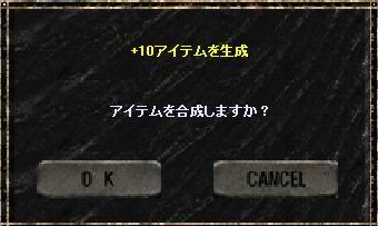f0109674_092861.jpg
