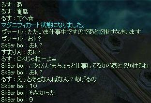 f0073578_0373923.jpg