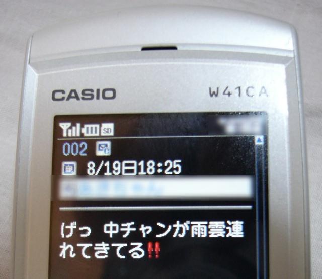 a0032579_8152342.jpg