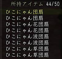 d0080483_0292380.jpg