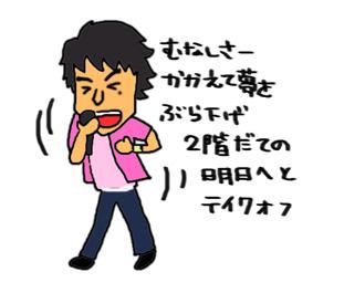 a0093189_22183693.jpg