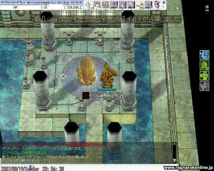 f0020093_165373.jpg