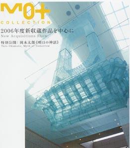 b0044404_1963746.jpg