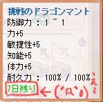 f0036106_95162.jpg