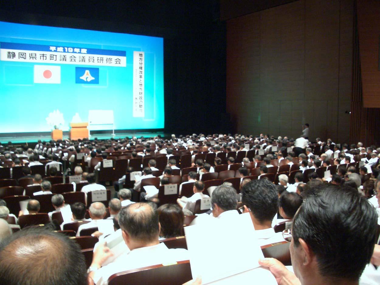 静岡県市町議会議員研修会_f0141310_23154341.jpg
