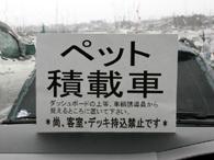 f0108112_2024167.jpg