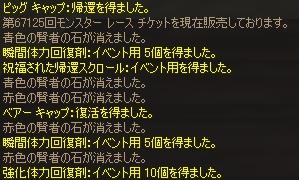 b0062614_111267.jpg