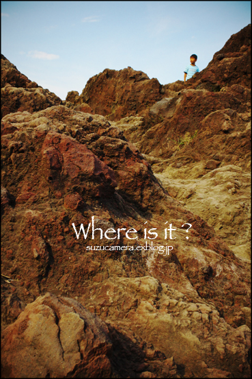 ここ、どこっ?!_f0100215_1105853.jpg