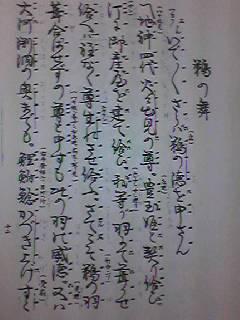 f0015517_1614879.jpg