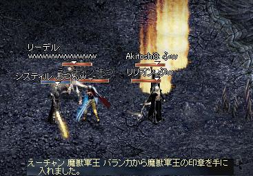 f0101117_2094732.jpg