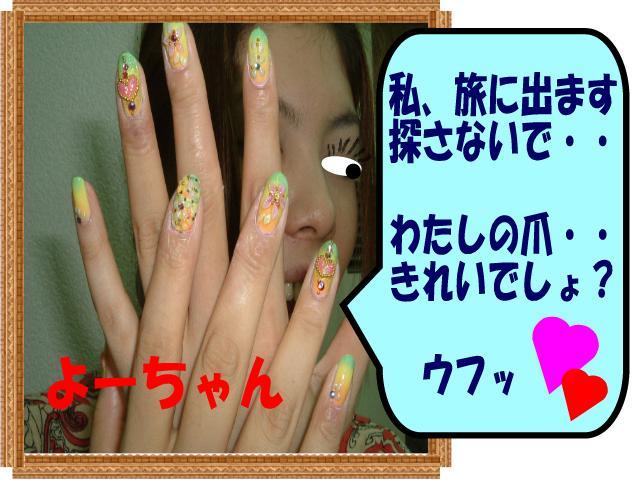 f0147821_0413074.jpg