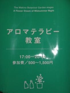 f0105732_14301780.jpg