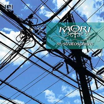 KAORI待望のファーストアルバムは、全曲タイアップ&新曲の超大ボリューム!_e0025035_1945397.jpg