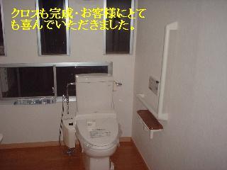f0031037_2128868.jpg