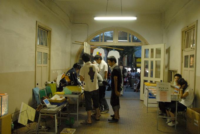 第33回高瀬川夏祭りスナップ_a0064449_0444855.jpg
