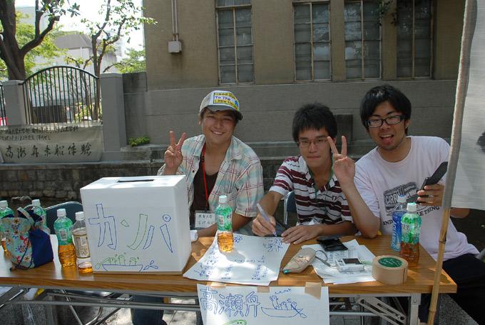 第33回高瀬川夏祭りスナップ_a0064449_0461934.jpg