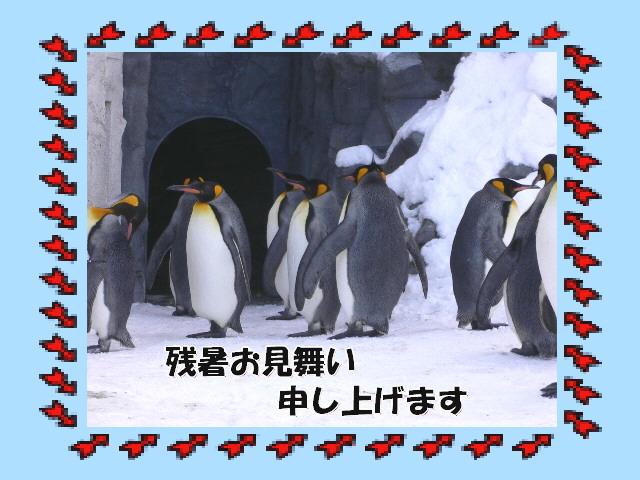 d0013149_1204854.jpg