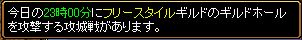 a0061353_618261.jpg