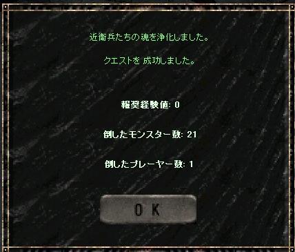 f0140764_248929.jpg