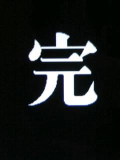 f0103872_20432211.jpg