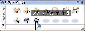 f0073578_023378.jpg