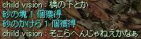 f0073578_22274412.jpg