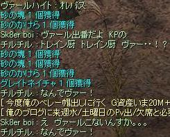 f0073578_22285394.jpg