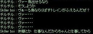 f0073578_2232555.jpg