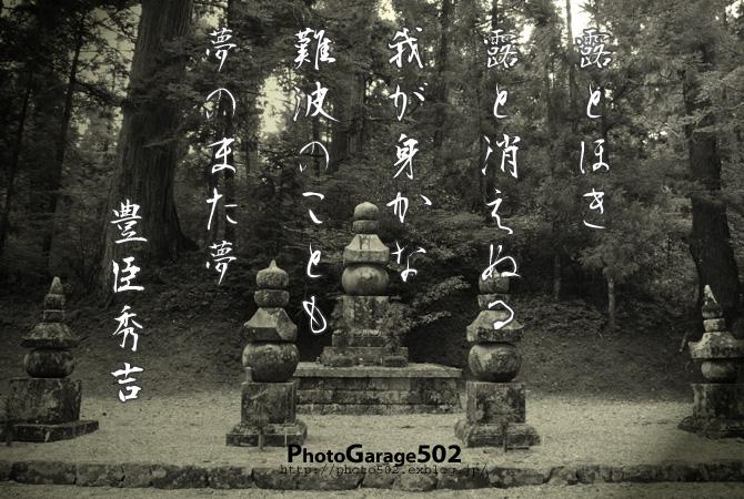 f0143078_12583975.jpg