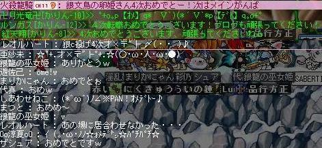 d0094986_9343525.jpg