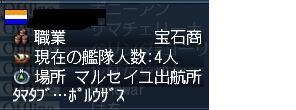 f0062588_041872.jpg