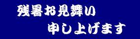 f0040693_440479.jpg