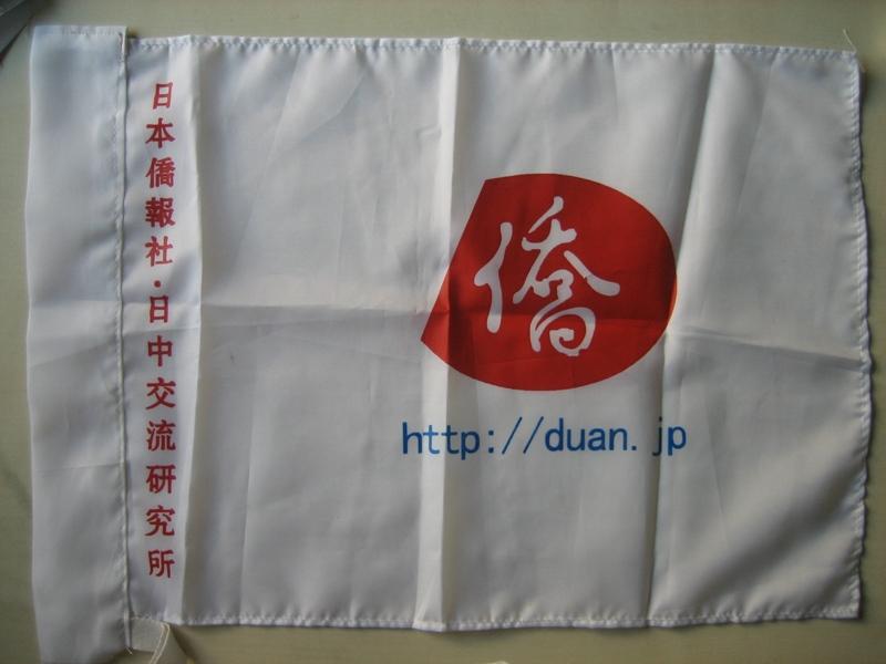 漢語角に関する質問と回答 誰でも参加させていただけるのでしょうか?_d0027795_17541069.jpg