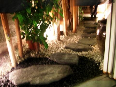 恵比寿 「魚豆根菜 やまもと」 でやさしい和食_a0039199_13484014.jpg
