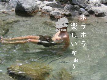 清里旅行・・・尾白川編_f0068501_1413198.jpg