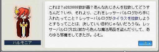 a0102903_21353442.jpg