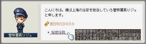 c0084904_2047261.jpg