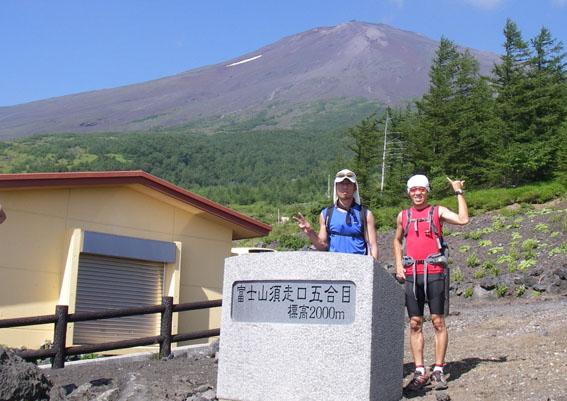 07.08.21 富士山ハイキングヤッホーヤッホー!_a0062810_8424385.jpg