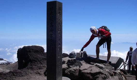 07.08.21 富士山ハイキングヤッホーヤッホー!_a0062810_8474051.jpg