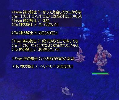 f0107520_1722366.jpg