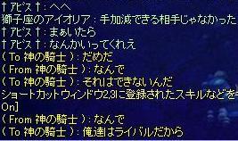 f0107520_17245464.jpg
