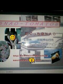 b0041532_043953.jpg
