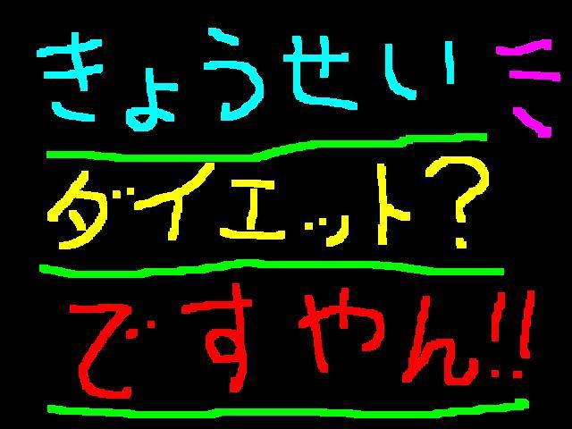 f0056935_14162413.jpg