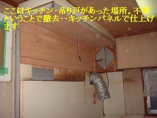マンションリフォーム_f0031037_19394291.jpg