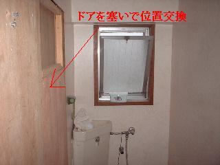 マンションリフォーム_f0031037_19402111.jpg