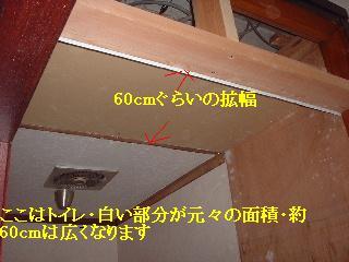 マンションリフォーム_f0031037_1940428.jpg