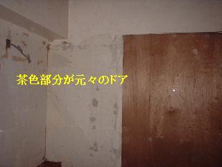 マンションリフォーム_f0031037_1941135.jpg