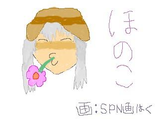f0102638_023655.jpg