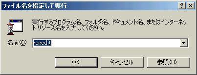 b0018441_2121125.jpg